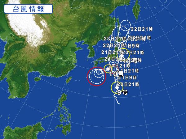 Taifu1